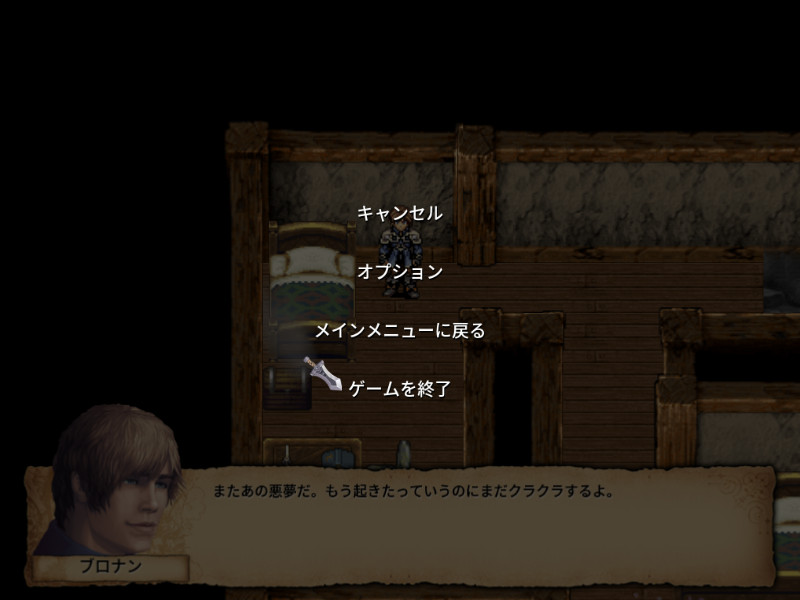 screenshot_15.jpg
